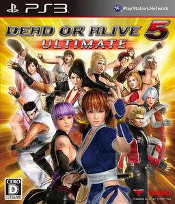 los 10 mejores Juegos para ps3 (playstation 3) septiembre 2013