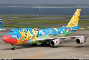 6.- All Nippon Airways compañías aéreas para viajar