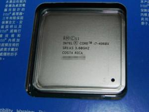 2 mejores procesadores i7 de Intel