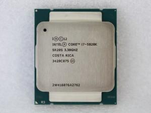 5 mejores procesadores i7 de Intel