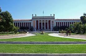 Museo Arqueológico Nacional, Atenas principales atracciones turísticas en Atenas