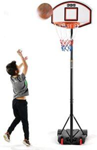 Play22 Aro de Baloncesto Ajustable con Soporte 4.9 ft